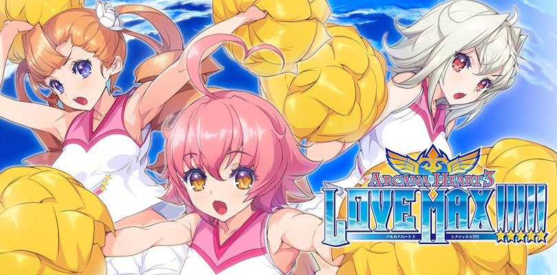 arcana heart 3 love max cover