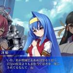 arcana heart 3 love max screenshot 01