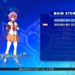 arcana heart 3 love max screenshot 02