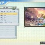 atelier shallie limited edition 03
