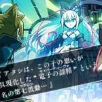 azure striker gunvolt 03