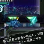 azure striker gunvolt 06