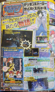 digimon-story-cyber-sleuth-protagonisti