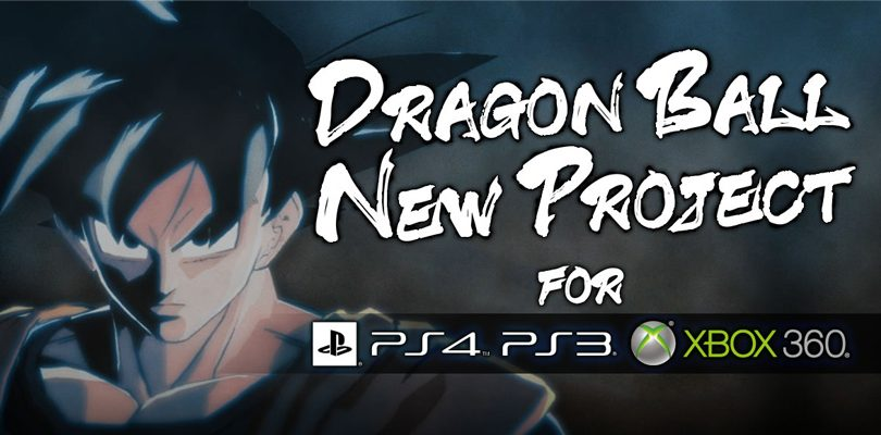 dragon ball new project cover
