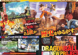 dragon-ball-new-project-playstation-4