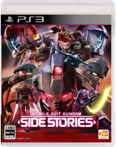 gundam-side-stories-boxart