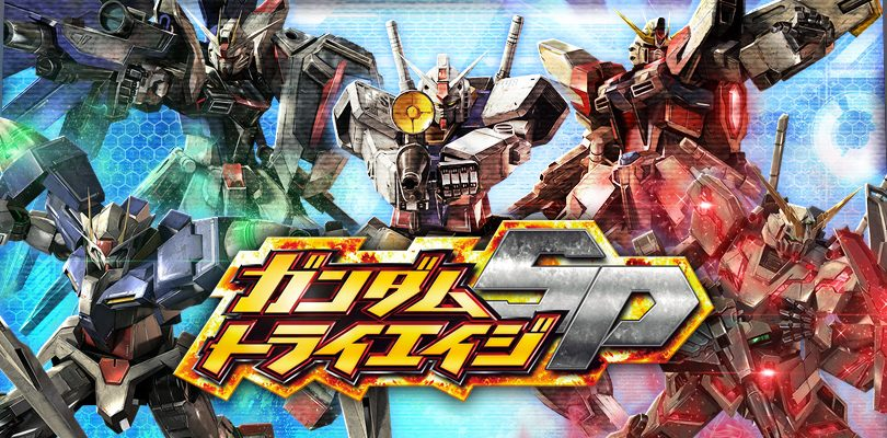 gundam try age sp cover def