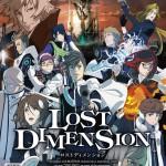 lost-dimension-02