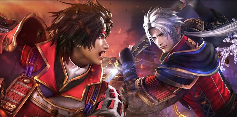 samurai warriors 4 ps4 cover
