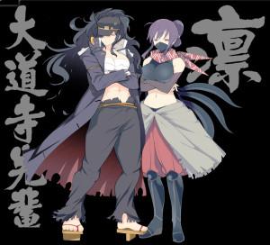 senran-kagura-2-deep-crimson-daidouji-rin