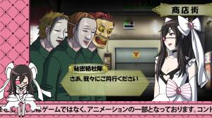 short-peace-ranko-tsukigime-longest-day-recensione-schermata-08