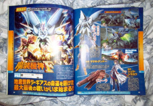 super-robot-taisen-og-saga-masou-kishin-f-coffin-of-the-end