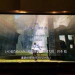 tales of zestiria off screen trailer 05