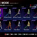 under night in birth exe late screenshot ps3 04