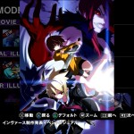 under night in birth exe late screenshot ps3 05