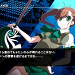under night in birth exe late screenshot ps3 14