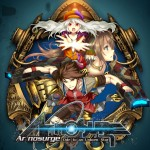 ar nosurge ode to an unborn star 43