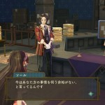 atelier shallie alchemists of the dusk sea screenshot 04