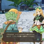 atelier shallie alchemists of the dusk sea screenshot 17