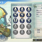 atelier shallie alchemists of the dusk sea screenshot 27