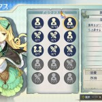atelier shallie alchemists of the dusk sea screenshot 28