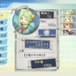 atelier shallie alchemists of the dusk sea screenshot 31
