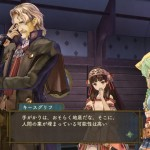 atelier shallie alchemists of the dusk sea screenshot 36