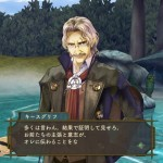 atelier shallie alchemists of the dusk sea screenshot 37