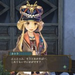 atelier shallie the alchemists of the dusk sea 04