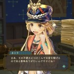 atelier shallie the alchemists of the dusk sea 08