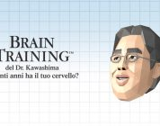 brain training cover