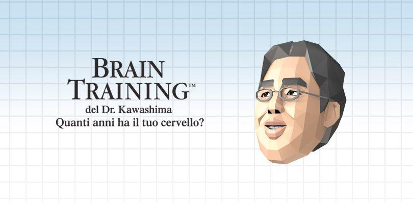 brain training cover