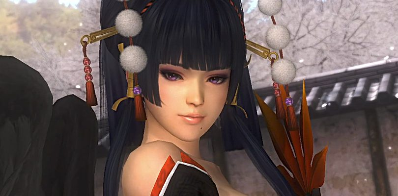 dead or alive 5 ultimate tengu cover