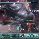 final fantasy type 0 agito europa 03