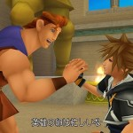 kingdom hearts 2 5 remix screenshot 19