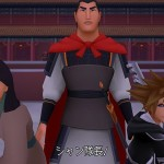 kingdom hearts 2 5 remix screenshot 20