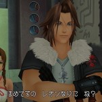 kingdom hearts 2 5 remix screenshot 27