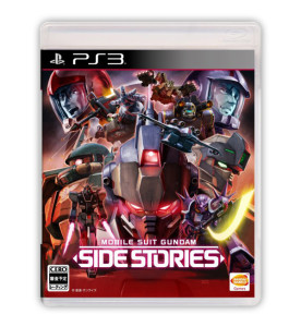 mobile-suit-gundam-side-stories-recensione-boxart