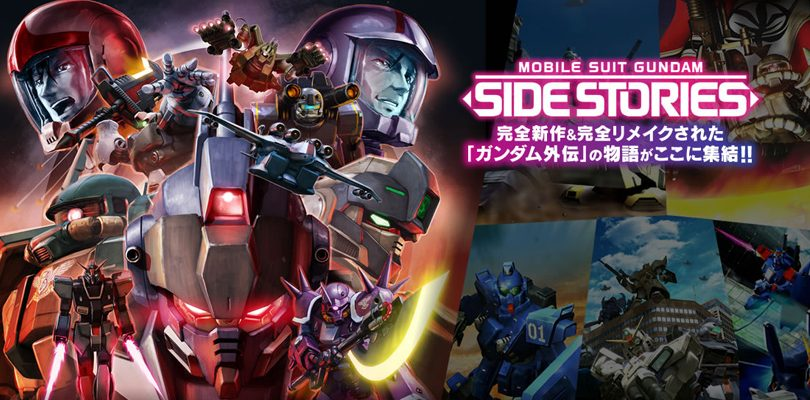 mobile suit gundam side stories recensione cover