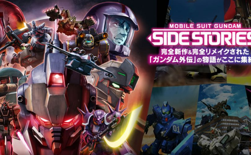 Mobile Suit Gundam: Side Stories – Recensione