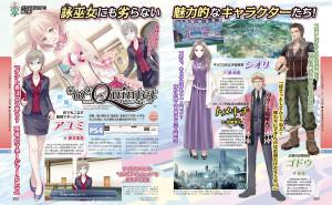 omega-quintet-personaggi-famitsu