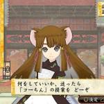 oreshika tainted bloodlines 01
