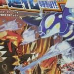 pokemon rubino omega zaffiro alpha 01