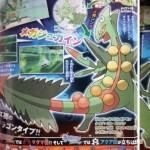 pokemon rubino omega zaffiro alpha 02