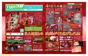 senran-kagura-2-deep-crimson-famitsu-preview