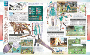 shining-resonance-personaggi-famitsu