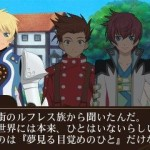 tales of the world reve unitia 3DS 18