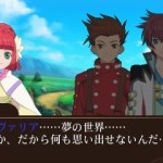 tales of the world reve unitia 3DS 20