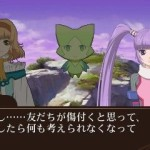 tales of the world reve unitia 3DS 26