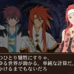 tales of the world reve unitia 3DS 30